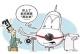5月1日起有这10种行为的人将被限制坐飞机