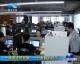 2018年4月22日湖北新闻整段