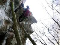 航拍武当山天仙岩悬挂千米绝壁之上