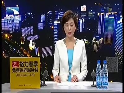 """本周日武汉空气质量良好,汉马选手可""""岔着""""跑"""