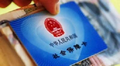 《经济参考报》记者注意到,近日,苏州,太仓,天津,上海等多地调整社保