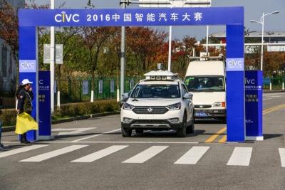 东风自动驾驶汽车获行业首批路测牌照 成为湖北省范围内获得自动驾驶路测牌照的首家整车厂商