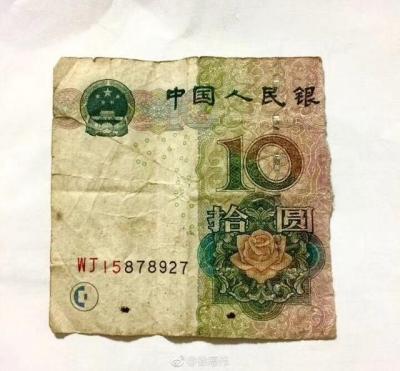 武汉市民10元残币兑换遭拒 相关人员这样解释