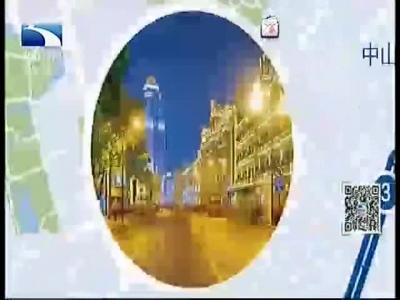 秀最美赛道 玩汉马拼图:江城明珠尽收囊中 最美赛道等你开跑!