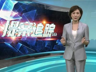 提案追踪:书香湖北 阅读新时代