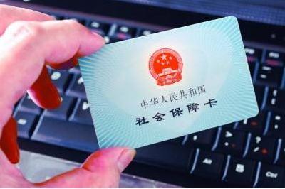 武汉市民可自助补办社保卡 即领即用方便快捷