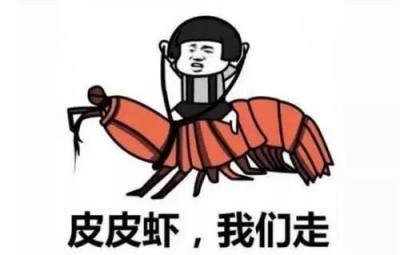 经视直播|吃货注意 你买的海鲜会虚胖