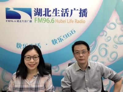 生活广播|中医眼病专家推荐护眼食疗方