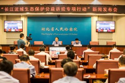 湖北检察机关部署长江流域生态保护公益诉讼专项行动