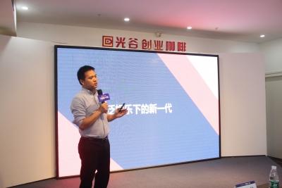 武汉今年将开展100场科技成果对接活动