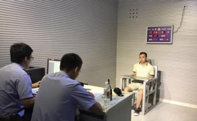 公安部A级通缉十大电信网络诈骗犯罪嫌疑人全部落网