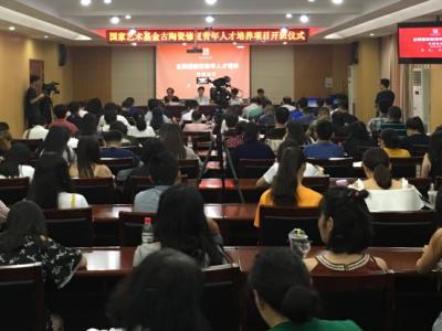 """国家艺术基金""""古陶瓷修复青年人才培养""""项目在汉免费开班"""