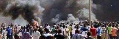 尼日利亚中部11个村庄遭袭