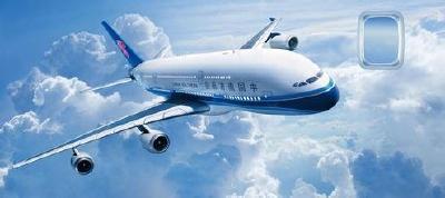 南航新规:所有渠道所购机票均可官方退改 费用2小时到账