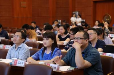 """""""乡村振兴与城乡融合发展理论与实践""""在华农举行!"""