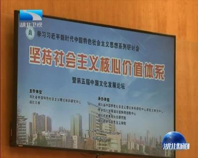 王艳玲要求进一步深入学习领会新思想 研究阐释好社会主义核心价值体系