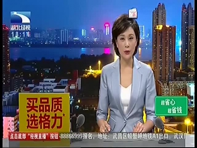 """新高考来了!文理也不再分科,湖北省将整体实施""""3+3""""高考模式"""