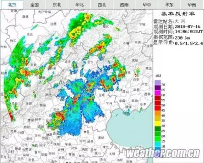 交通 | 北方降雨 南航取消北京至武汉等37个航班