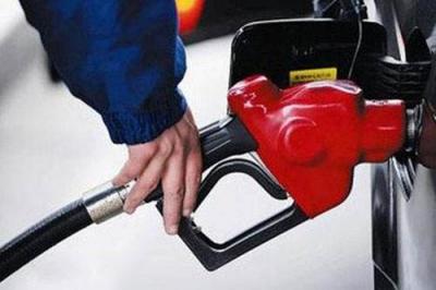 成品油价下周将迎下调 预计92号汽油每升降0.08元
