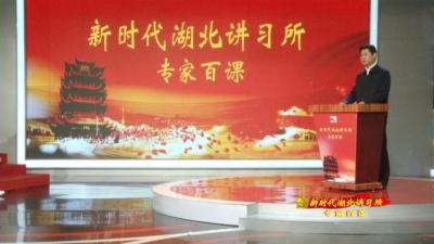 """【专家百课64】""""七个坚持""""解读习近平新时代中国特色社会主义经济思想"""