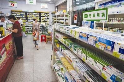 """新华网评:多措并举,让""""救命药""""买得到、买得起"""