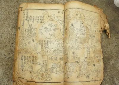 古代的录取通知书,打开是这样的...