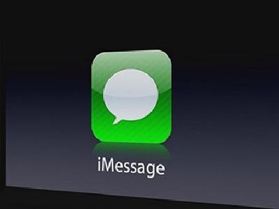 """为何手机总收到""""博彩短信""""?地下广告已成产业链"""