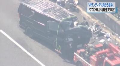 日本暴雨又添新伤情:志愿者送物资出车祸致4人受伤