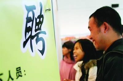 黄冈丨黄州区上半年新增城镇就业3184人