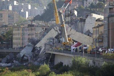 意大利宣布北部灾区实施12个月紧急状态