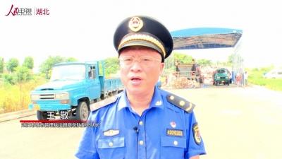 说城管城管说:武汉推进建筑弃料资源化再利用