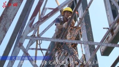 """说城管城管说:武汉全面拆除楼顶大型户外广告 亮出""""最美天际线"""""""