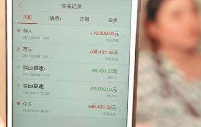 中消协提醒消费者 保留网购交易信息作为维权证据