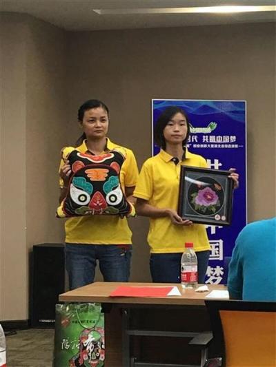 """""""中国创翼""""创业创新选拔赛在我省圆满收官"""