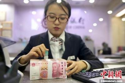 人民币对美元中间价上调456个基点 创近一个月最高值
