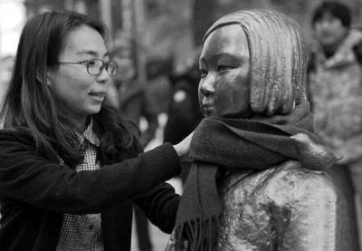 """韩国政府首次纪念""""慰安妇""""受害者 敦促日本道歉"""