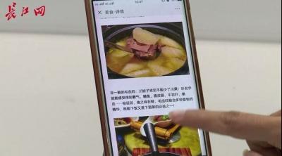 """城管聊天室:武汉城管微信公众号升级更便民 """"吃喝玩乐游""""一键搞定"""