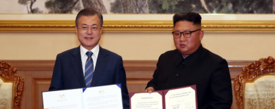 朝韩签署平壤共同宣言