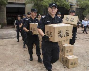 湖北省公布举报毒品违法犯罪行为奖励办法 最高奖励30万