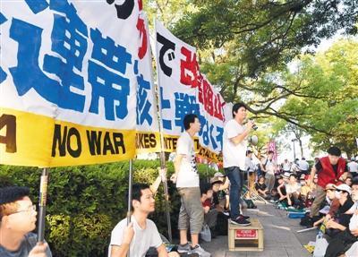 """人民日报海外版:警惕日本借""""威胁""""之名威胁世界"""