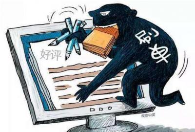 十堰女子轻信网络刷单被骗5万 仍不醒悟又网贷5万给骗子
