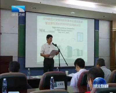 我国首个核科学计算中心在武汉揭牌
