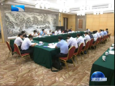V视 | 全国政协经济委在湖北调研 促进民营企业投资制造业