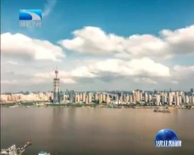 百家上市鄂企发布半年报  22家公司利润翻番