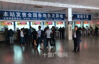 中秋节期间十堰至武汉增开两趟动车临客