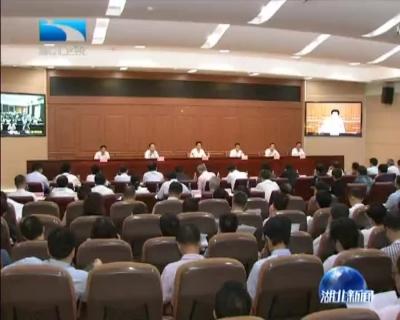 黄楚平强调 确保社保费和非税收入征管职责平稳有序划转