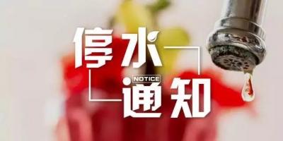 提醒!武汉未来3天37处停水停电通知,你家在范围里吗?