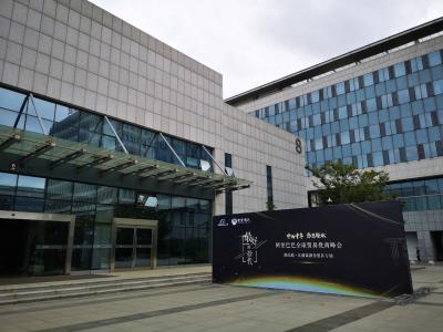携手阿里巴巴, 2018年全球贸易优商峰会在汉举行