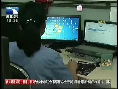 两男子微信网络传播暴恐视频被拘留,转发视频需谨慎!