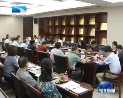 全国政协研究小组在湖北调研建言资政质量评价标准和方法